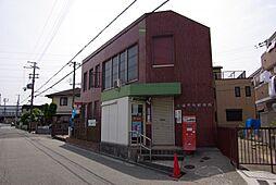 郵便局宝塚売布...