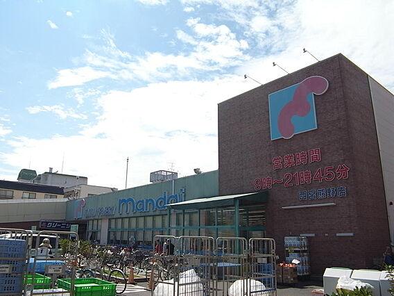 万代西宮熊野店...