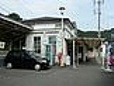 加太駅(南海 加太線)まで1096m