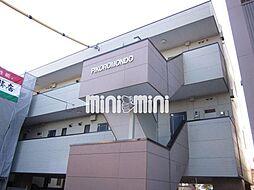 PIKOROMONDO[2階]の外観
