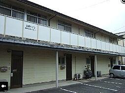 日東ハイツ辻井[203号室]の外観