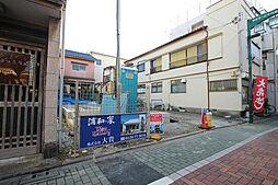 梅島駅 4,690万円