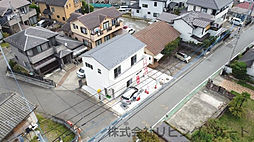 甲府市高畑1丁目 新築戸建 オール電化住宅
