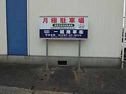 水海道駅 0.4万円
