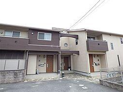 [テラスハウス] 兵庫県芦屋市山手町 の賃貸【/】の外観