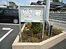 エントランス,2LDK,面積57.26m2,賃料6.0万円,JR常磐線 東海駅 徒歩32分,,茨城県那珂郡東海村白方