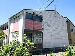 春日山駅 2.2万円