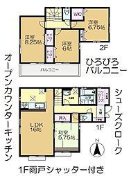佐倉駅 2,690万円