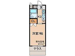 木幡駅 4.2万円