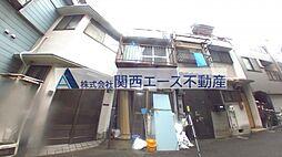 [テラスハウス] 大阪府大阪市中央区高津3丁目 の賃貸【/】の外観