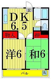 スカイハイツ冨澤[3階]の間取り