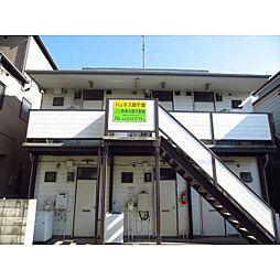 西千葉駅 2.4万円