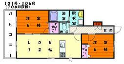 エンゼルハイム3号館[1階]の間取り