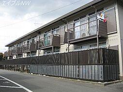 さつき荘[2階]の外観
