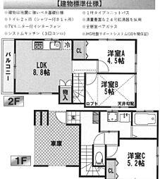 神奈川県鎌倉市植木
