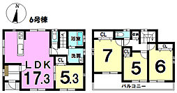 愛知県豊田市折平町久治屋敷