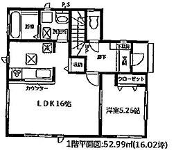 愛知県名古屋市中川区伏屋4丁目2216