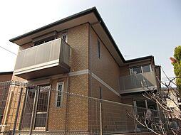 鷹取駅 6.1万円
