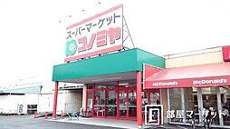 愛知県豊田市平戸橋町下井畑の賃貸アパートの外観