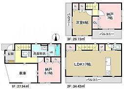 西区笠取町第3期 全3棟 2号棟