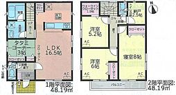 三河豊田駅 2,790万円