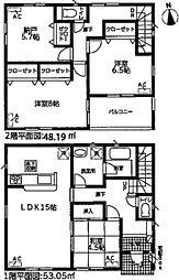 岡崎公園前駅 4,090万円