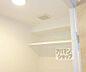 トイレ,ワンルーム,面積28.48m2,賃料7.4万円,京都市営烏丸線 五条駅 徒歩10分,阪急京都本線 大宮駅 徒歩15分,京都府京都市下京区堀川通五条下る柿本町