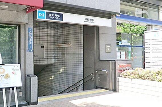 最寄り駅(神谷...