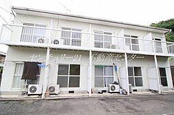 高島駅 2.0万円