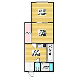 末広マンション[4階]の間取り