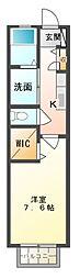 エルシエロ クラーロC[2階]の間取り