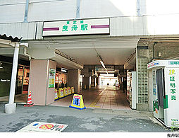 曳舟駅 6,980万円