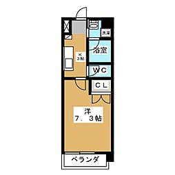 アールズタワー宝ヶ丘[3階]の間取り
