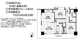中古マンション見附町 エクセルシオール湘南平塚