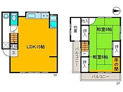 [一戸建] 神奈川県相模原市南区西大沼1丁目 の賃貸【/】の間取り