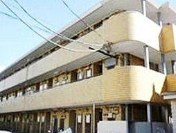 エルム高幡 B棟[1階]の外観