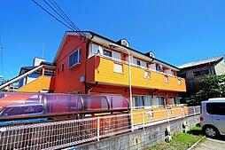 東京都東久留米市本町3丁目の賃貸アパートの外観