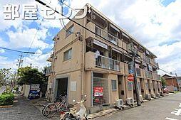 吹上駅 2.4万円