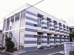 神奈川県相模原市中央区横山6丁目の賃貸アパートの外観