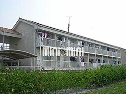 博文館A[1階]の外観