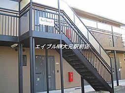 ライフベルクB棟[2階]の外観