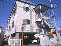 トータスハイツ[3階]の外観