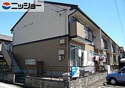 石刀駅 4.1万円