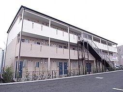 アルシオンA号棟[2階]の外観