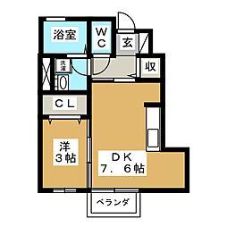 八木山動物公園駅 4.9万円