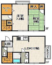 [テラスハウス] 兵庫県宝塚市中筋山手2丁目 の賃貸【/】の間取り
