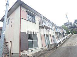 有明荘[2階]の外観