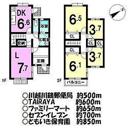 かわつる三芳野団地 36号棟