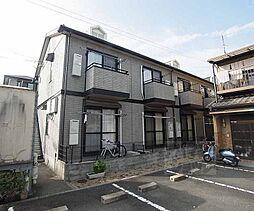 阪急京都本線 大山崎駅 徒歩5分の賃貸アパート