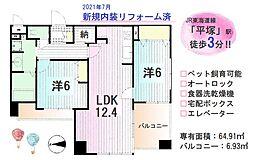 プライムスクエアー湘南平塚